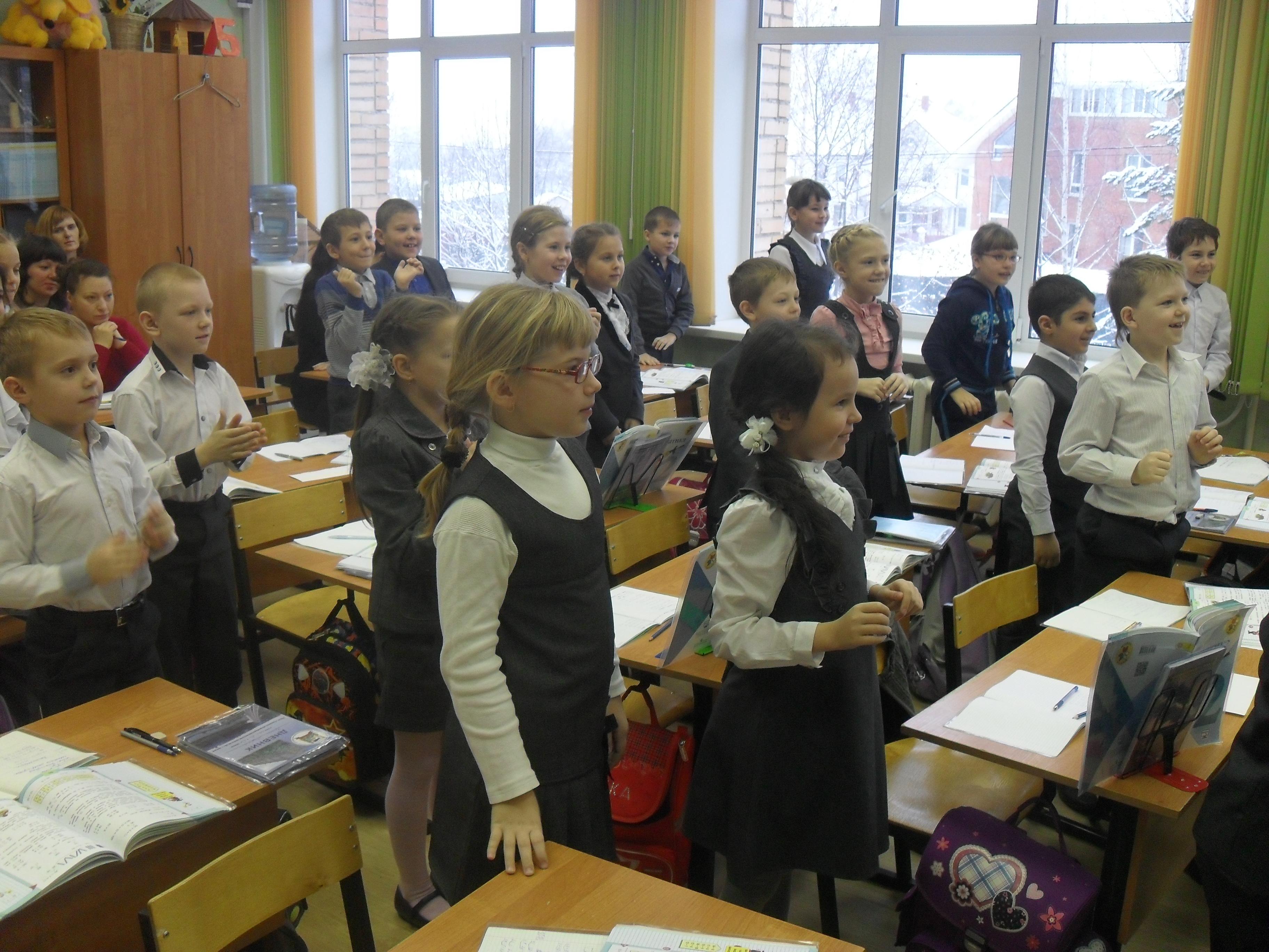 Школа 677 2 а класс